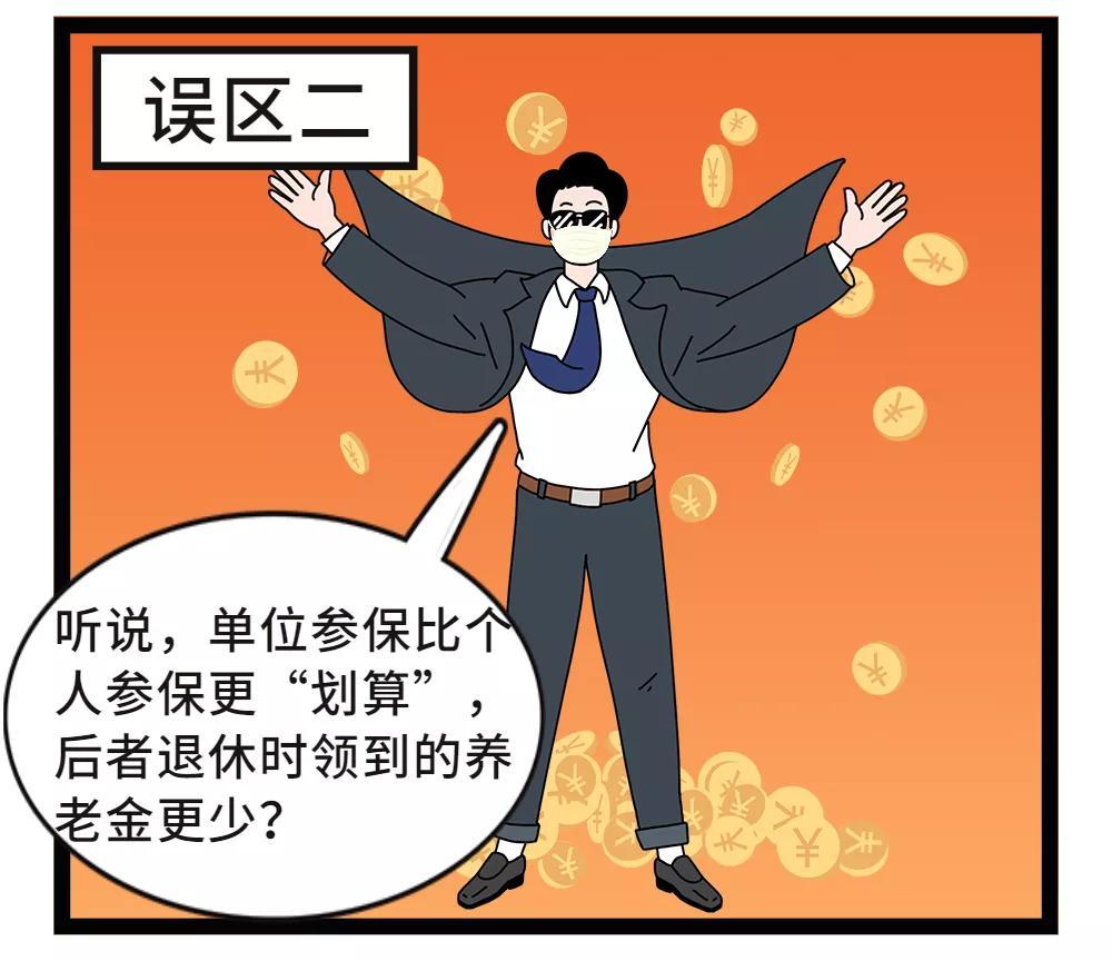寰俊鍥剧墖_20200507082948.jpg
