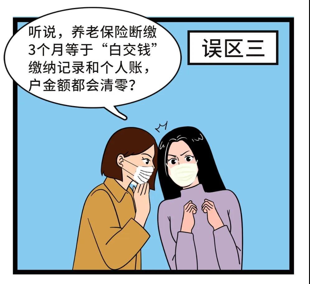 寰俊鍥剧墖_20200507083105.jpg
